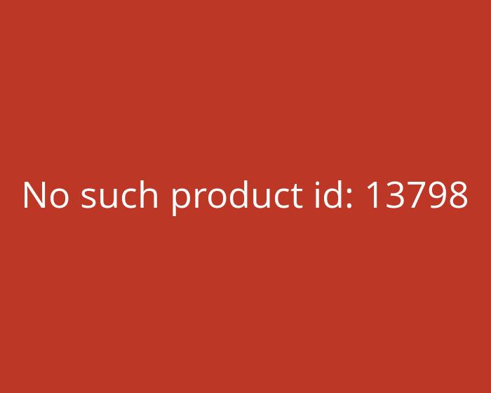 1 Reststück Applikation Totenkopf Im Feuer Weiß Orange
