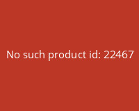74-cm-Panel Patchworkstoff HOT CHOCOLATE, Kochschürze, braun