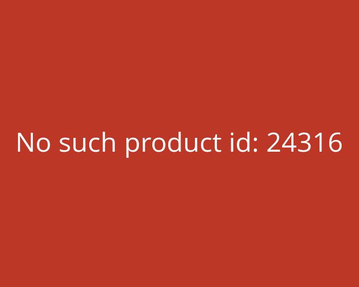 baumwollstoff digitaldruck elephants elefanten braun helles beige. Black Bedroom Furniture Sets. Home Design Ideas