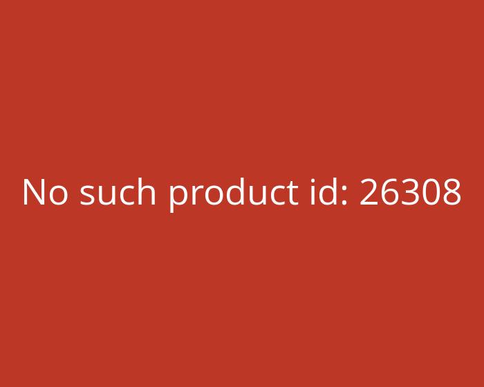 Einfarbige baumwollstoffe online kaufen seite 2 - Hellgrau wandfarbe ...