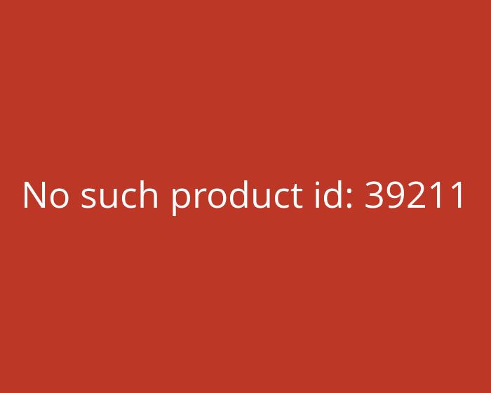 Jeans Stickerei Bordüre blau orange bestickt Bordürenstoff Jeansstoff 25 cm
