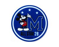 Applikation DISNEY MICKEY MOUSE, All Star 1928, blau, Prym